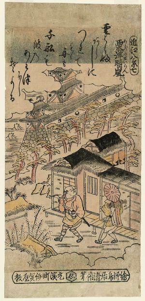 Torii Kiyomasu II: Clearing Weather at Awazu (Awazu no seiran), No. 7 from the series Eight Views of Ômi (Ômi hakkei) - Museum of Fine Arts