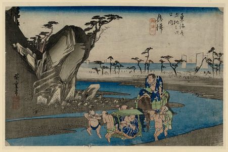 Utagawa Hiroshige: Okitsu: The Okitsu River (Okitsu, Okitsugawa), from the series Fifty-three Stations of the Tôkaidô Road (Tôkaidô gojûsan tsugi no uchi), also known as the First Tôkaidô or Great Tôkaidô - Museum of Fine Arts