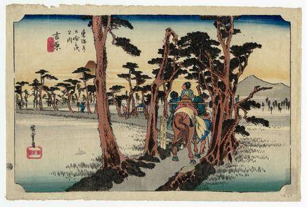 Utagawa Hiroshige: Yoshiwara: Mount Fuji on the Left (Yoshiwara, hidari Fuji), from the series Fifty-three Stations of the Tôkaidô Road (Tôkaidô gojûsan tsugi no uchi), also known as the First Tôkaidô or Great Tôkaidô - Museum of Fine Arts