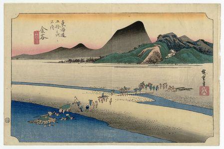 歌川広重: Kanaya: The Far Bank of the Ôi River (Kanaya, Ôigawa engan), from the series Fifty-three Stations of the Tôkaidô (Tôkaidô gojûsan tsugi no uchi), also known as the First Tôkaidô or Great Tôkaidô - ボストン美術館