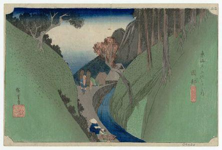歌川広重: Okabe: Utsu Mountain (Okabe, Utsu no yama), from the series Fifty-three Stations of the Tôkaidô Road (Tôkaidô gojûsan tsugi no uchi), also known as the First Tôkaidô or Great Tôkaidô - ボストン美術館