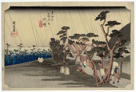 Utagawa Hiroshige: Ôiso: Tora's Rain (Ôiso, Tora ga ame), from the series Fifty-three Stations of the Tôkaidô Road (Tôkaidô gojûsan tsugi no uchi), also known as the First Tôkaidô or Great Tôkaidô - Museum of Fine Arts