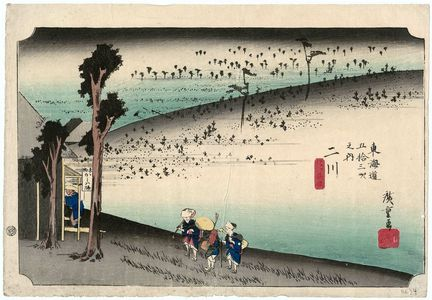 Utagawa Hiroshige: Futakawa: Monkey Plateau (Futakawa, Sarugababa), from the series Fifty-three Stations of the Tôkaidô (Tôkaidô gojûsan tsugi no uchi), also known as the First Tôkaidô or Great Tôkaidô - Museum of Fine Arts