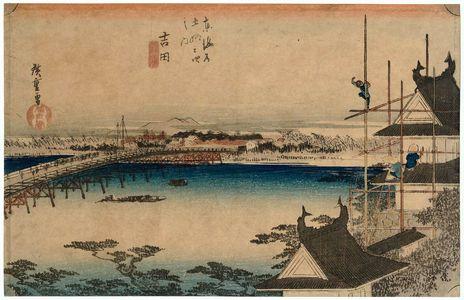 歌川広重: Yoshida: The Toyokawa River Bridge (Yoshida, Toyokawabashi), from the series Fifty-three Stations of the Tôkaidô Road (Tôkaidô gojûsan tsugi no uchi), also known as the First Tôkaidô or Great Tôkaidô - ボストン美術館