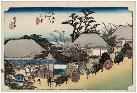 Utagawa Hiroshige: Ôtsu: Hashirii Teahouse (Ôtsu, Hashirii chaya), second state, from the series Fifty-three Stations of the Tôkaidô Road (Tôkaidô gojûsan tsugi no uchi), also known as the First Tôkaidô or Great Tôkaidô - Museum of Fine Arts