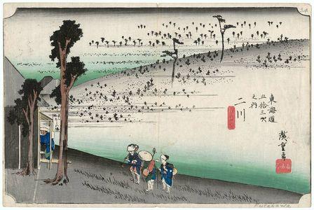 歌川広重: Futakawa: Monkey Plateau (Futakawa, Sarugababa), from the series Fifty-three Stations of the Tôkaidô (Tôkaidô gojûsan tsugi no uchi), also known as the First Tôkaidô or Great Tôkaidô - ボストン美術館