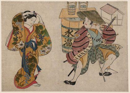 奥村政信: Street Scene in the Yoshiwara - ボストン美術館