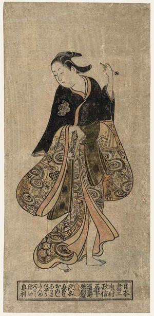 奥村政信: Actor Hayakawa Hatsuse - ボストン美術館