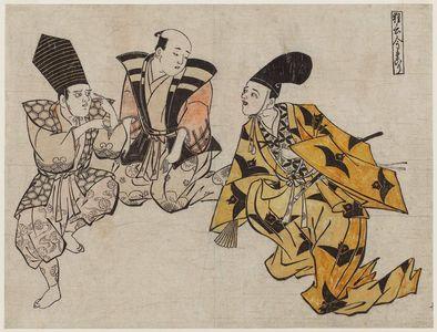 Okumura Masanobu: Kyôgen Imamairi - Museum of Fine Arts