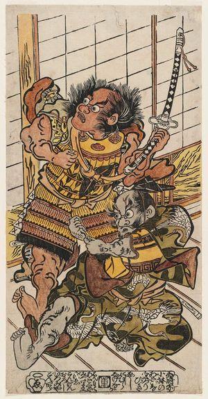 Nishimura Shigenaga: Kobayashi no Asaina kusazuribiki - Museum of Fine Arts