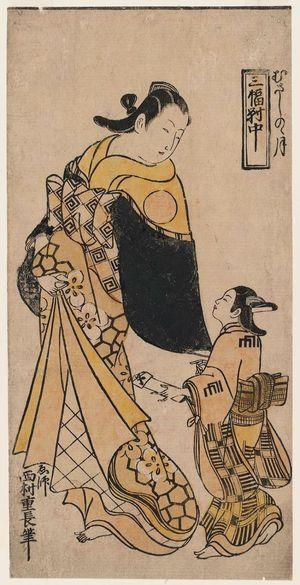 西村重長: Moon of Musashi Province, Center Sheet of a Triptych (Musashi no tsuki, sanpukutsui chû) - ボストン美術館