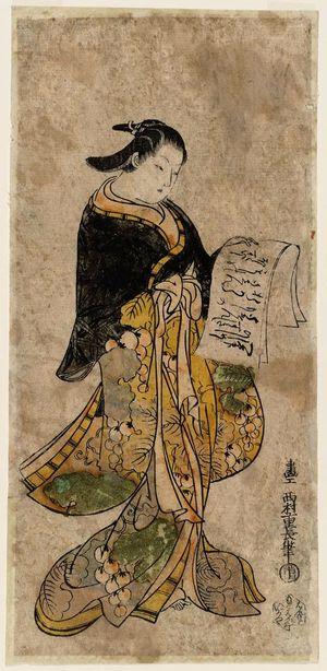 Nishimura Shigenaga: Courtesan Reading a Letter - Museum of Fine Arts