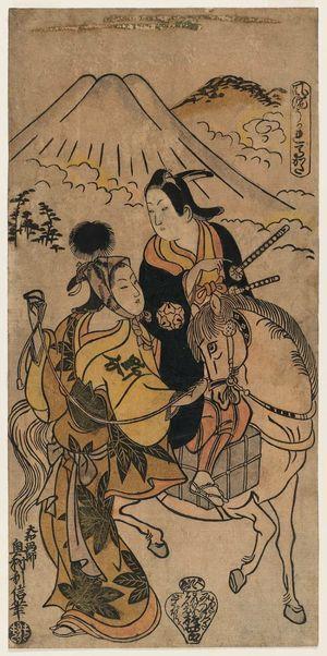 Okumura Toshinobu: A Fashionable Packhorse Driver (Fûryû ukare umakata) - Museum of Fine Arts