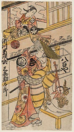 Okumura Toshinobu: Actors Segawa Kikujirô as Oshichi and Sanjô Kantarô II as Kichisaburô - Museum of Fine Arts