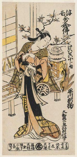 Okumura Toshinobu: Actor Hayakawa Shinkatsu as the Courtesan Kojima (Keisei Kojima) - Museum of Fine Arts