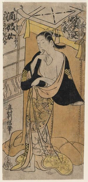 Okumura Toshinobu: A Woman Fond of Sake - Museum of Fine Arts