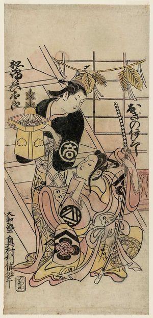 Okumura Toshinobu: Actors Ogino Isaburô as Soga Gorô and Matsushima Chôtarô as Shôshô - Museum of Fine Arts