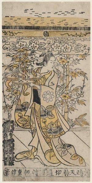 Nishimura Shigenobu: Actor Tomizawa Montarô I - Museum of Fine Arts