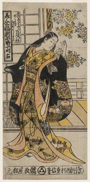 Nishimura Shigenobu: Ono no Komachi, Right Sheet (Migi) of a Triptych of Beauties (Bijin sanpukutsui) - Museum of Fine Arts