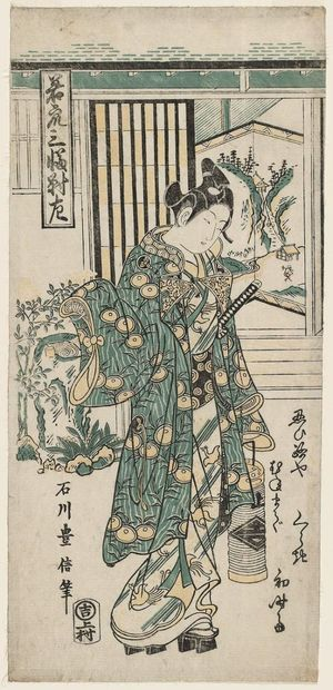 Ishikawa Toyonobu: Left Sheet of a Triptych of Young Men (Wakashû sanpukutsui hidari) - Museum of Fine Arts