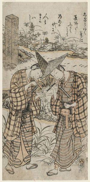 Ishikawa Toyonobu: Travellers Lighting Their Pipes - Museum of Fine Arts