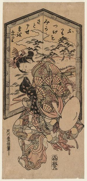 Ishikawa Toyonobu: Courtesan Dancing before a Folding Screen - Museum of Fine Arts
