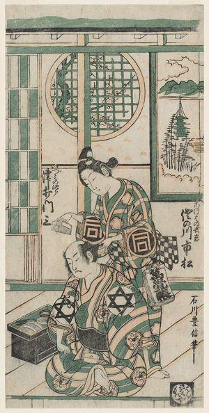 Ishikawa Toyonobu: Actors Sanogawa Ichimatsu as Ageha no Chôkichi and Tsuuchi Monza as Izumi no Jirô - Museum of Fine Arts
