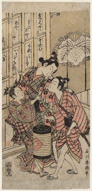 Ishikawa Toyonobu: Kamuro Accosting a Young Man - Museum of Fine Arts