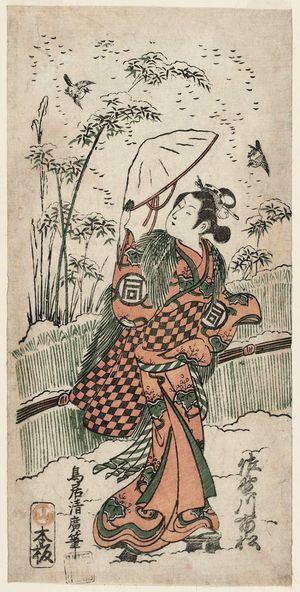 Torii Kiyohiro: Actor Sanogawa Ichimatsu as Nishikigi - Museum of Fine Arts