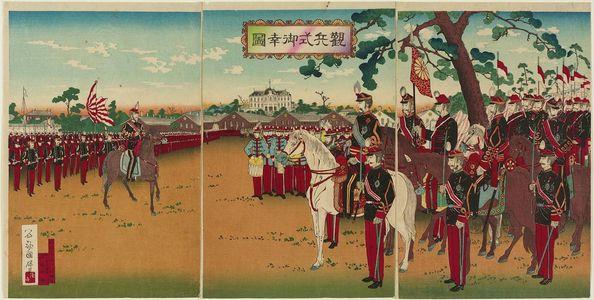 歌川国安: The Emperor Reviewing the Troops (Kanpeishiki miyuki zu) - ボストン美術館
