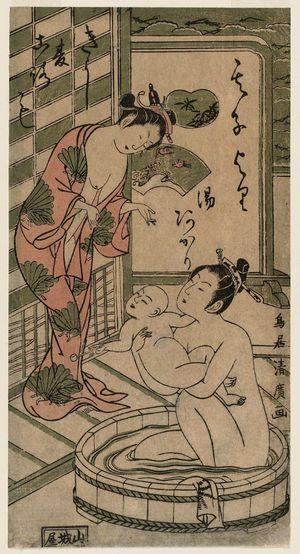 Torii Kiyohiro: Women Bathing with a Baby - Museum of Fine Arts