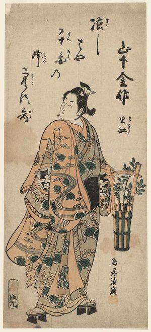Torii Kiyohiro: Actor Yamashita Kinsaku - Museum of Fine Arts