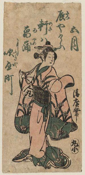 Torii Kiyohiro: Actor Yamashita Kinsaku I as a Young Girl Typifying the Poet Hitomaru - Museum of Fine Arts