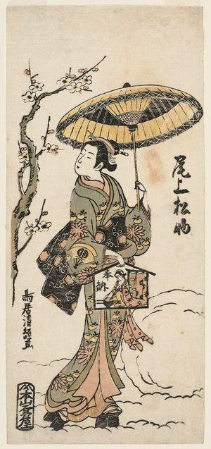 Torii Kiyotsune: Actor Onoe Matsusuke - Museum of Fine Arts