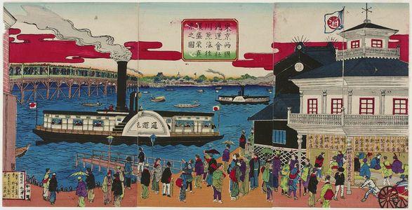 Utagawa Shigekiyo: True View of Prosperity: Roundtrip River Steamship Service of the Ryôgoku Transportation Company (Tôkyô Ryôgoku tsûun kaisha kawa jôki ôfuku sei'ei shinkei no zu) - Museum of Fine Arts