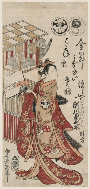 鳥居清満: Actor Segawa Kikunojô II as Mikasayama no Osan - ボストン美術館