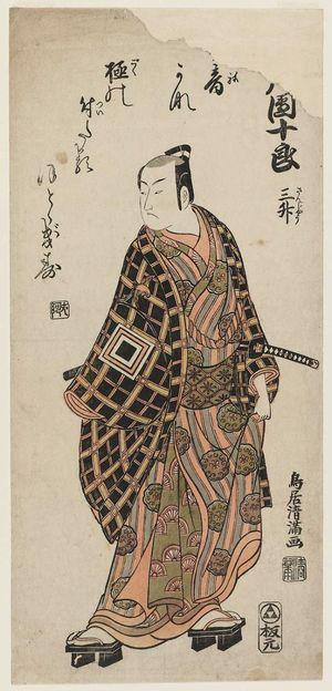 鳥居清満: Actor Ichikawa Danjurô IV - ボストン美術館