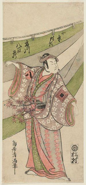 鳥居清満: Actor Ichikawa Yaozô as Hôjô Tokiyori - ボストン美術館