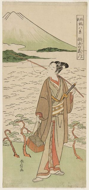 鈴木春信: Descending Geese of Hagoromo (Hagoromo no rakugan), from the series Fashionable Eight Views of Nô Plays (Fûryû utai hakkei) - ボストン美術館