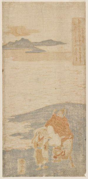 鈴木春信: Poem by Sugawara Michizane - ボストン美術館