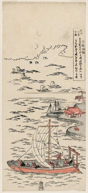 鈴木春信: Returning Sails at Yabase (Yabase kihan), third state, from the series Eight Views of Ômi (Ômi hakkei no uchi) - ボストン美術館