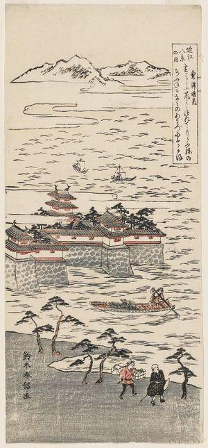 鈴木春信: Clearing Weather at Awazu (Awazu seiran), second state, from the series Eight Views of Ômi (Ômi hakkei no uchi) - ボストン美術館