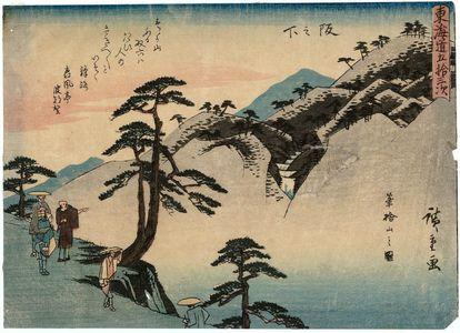 Utagawa Hiroshige: Sakanoshita: View of Mount Fudesute (Sakanoshita, Fudesuteyama no zu), from the series Fifty-three Stations of the Tôkaidô Road (Tôkaidô gojûsan tsugi), also known as the Kyôka Tôkaidô - Museum of Fine Arts