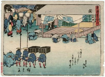 Utagawa Hiroshige: Seki, from the series Fifty-three Stations of the Tôkaidô Road (Tôkaidô gojûsan tsugi), also known as the Kyôka Tôkaidô - Museum of Fine Arts