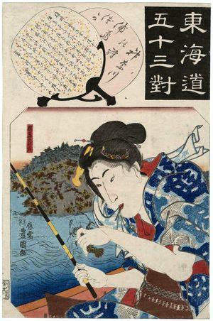 歌川国貞: Kanagawa Station: The Tomb of Urashima (Kanagawa no eki, Urashima-zuka), from the series Fifty-three Pairings for the Tôkaidô Road (Tôkaidô gojûsan tsui) - ボストン美術館