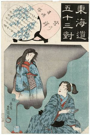 Utagawa Kunisada: Miya Station, from the series Fifty-three Pairings for the Tôkaidô Road (Tôkaidô gojûsan tsui) - Museum of Fine Arts