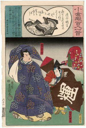 Utagawa Kunisada: Poem by Sei Shônagon: Kanshôjô (Sugawara Michizane) and Hangandai Terukuni, from the series Ogura Imitations of One Hundred Poems by One Hundred Poets (Ogura nazorae hyakunin isshu) - Museum of Fine Arts