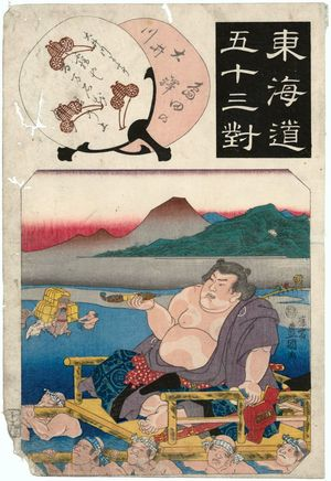 歌川国貞: Shimada Station: The Ôi River (Shimada no eki Ôigawa), from the series Fifty-three Pairings for the Tôkaidô Road (Tôkaidô gojûsan tsui) - ボストン美術館