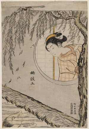 鈴木春信: Fox Woman Looking through a Round Window at Her True Face Reflected in Water - ボストン美術館