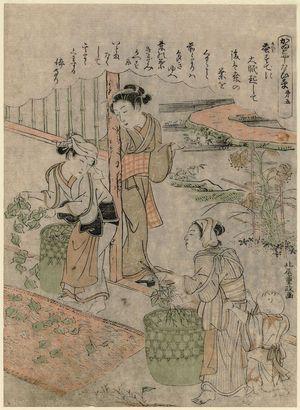 北尾重政: No. 5, from the series Silkworm Cultivation (Kaiko yashinai gusa) - ボストン美術館